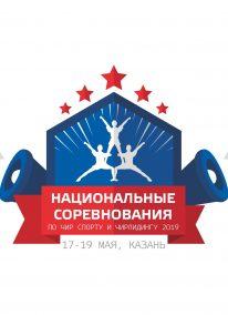"<a href=""http://cheerleading.ru/event-20190517/"" rel=""noopener"" target=""_blank"">17.05.19</br>Национальные </br>соревнования</a>"